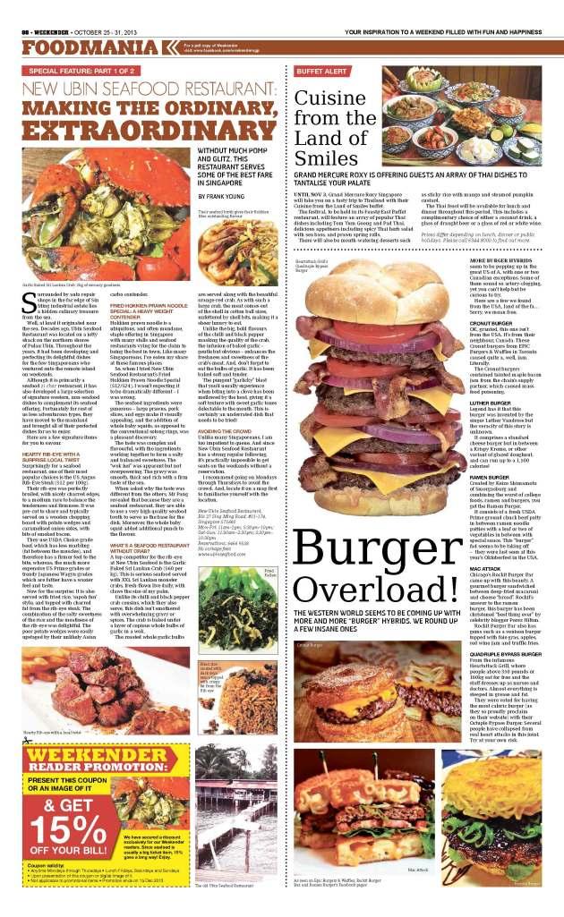 Weekender Write Up - 25 Oct 2013