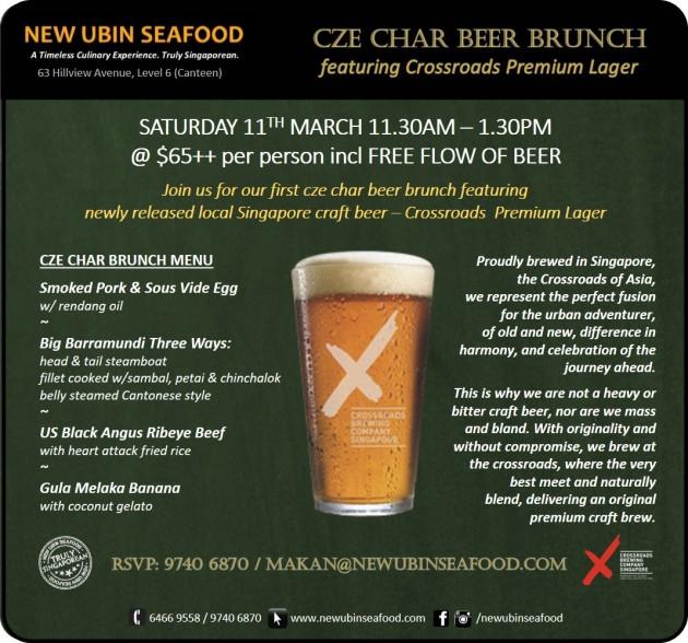Crossroads Beer Brunch 11 March 2017