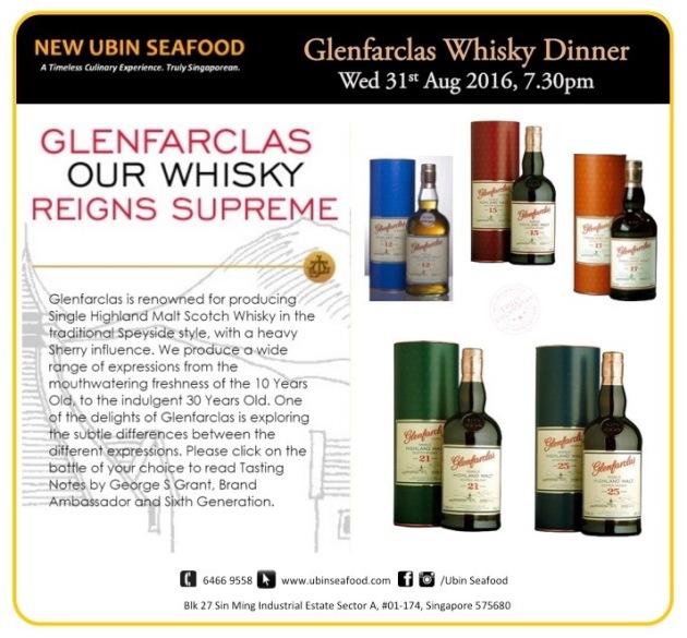 Glenfarclas 31 Aug EDM 2