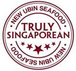 TrulySingaporeanChop